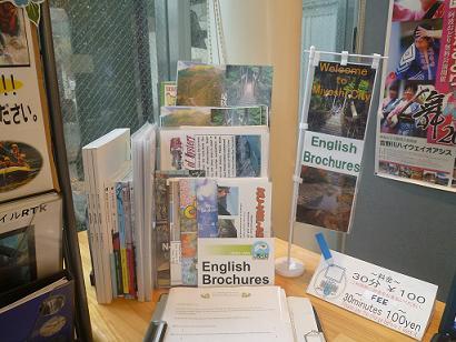 外国語パンフレット