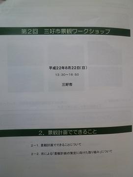 P1020264.jpg