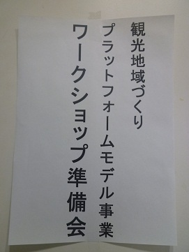 P1030086.jpg