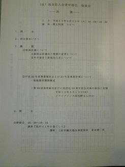 P1030430.jpg