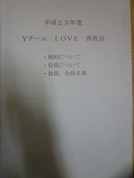 P1030646.jpg