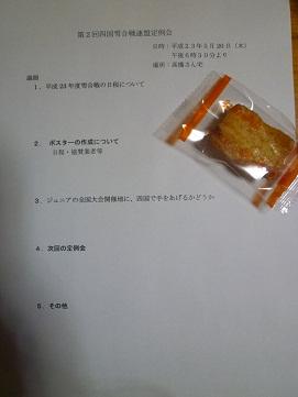 P1030655.jpg