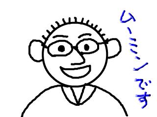 snap_kankucho_201214225232.jpg