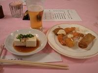 烏丸京都ホテル2