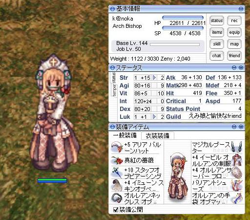 AB144_status.jpg