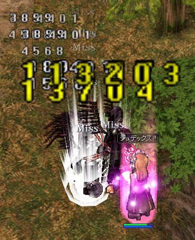 ODN02_battle03.jpg