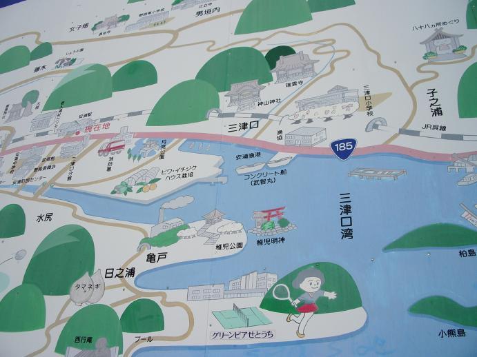 変換 ~ 広島湾要塞 621