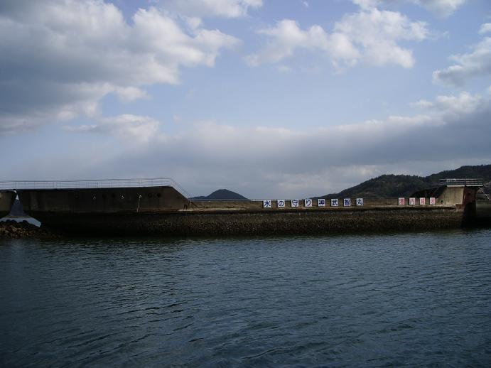 変換 ~ 広島湾要塞 584
