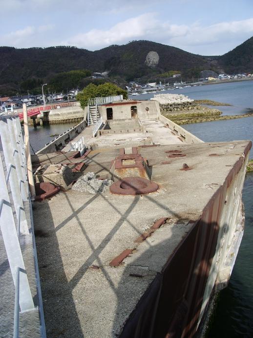 変換 ~ 広島湾要塞 589