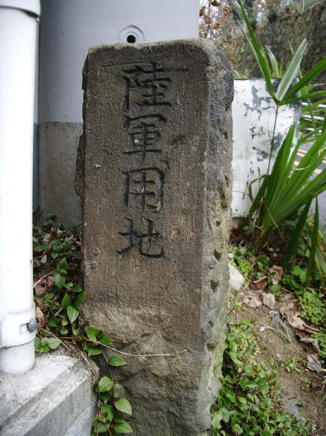 変換 ~ 松戸工兵学校 (19)
