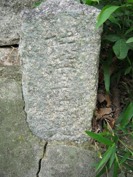 高槻陸軍墓地 (4)