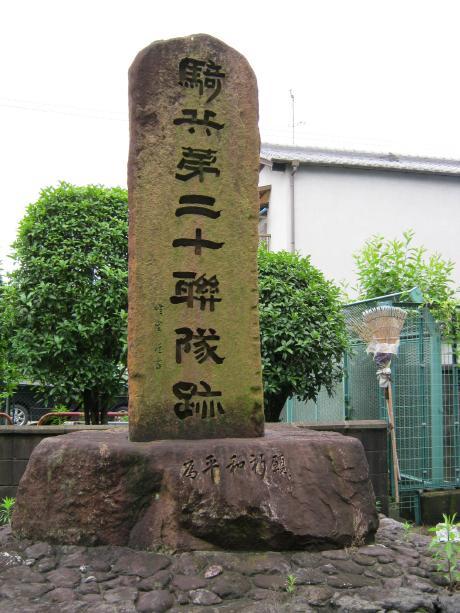 伏見 (6)