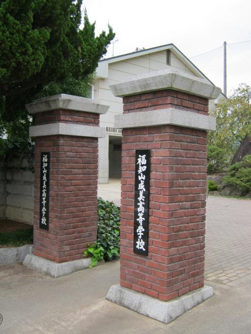 変換 ~ 工兵10大隊 (3)