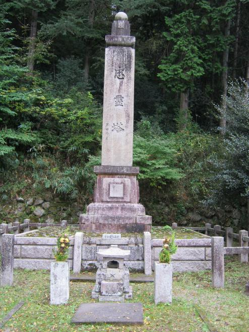 変換 ~ 福知山陸軍墓地 (3)