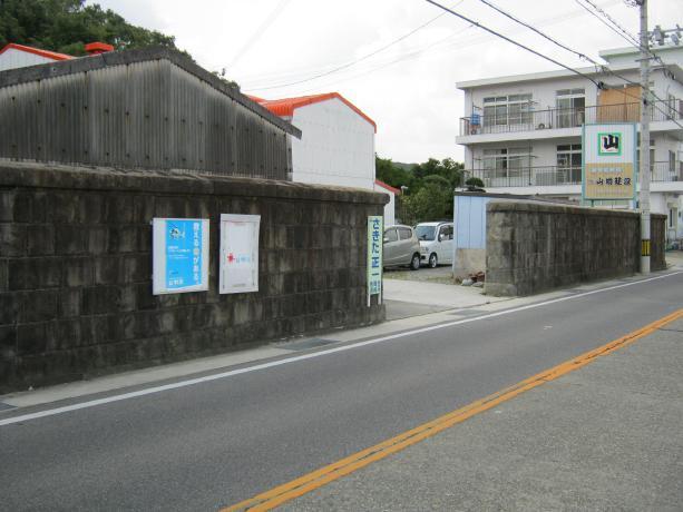 変換 ~ 憲兵屯所 (3)