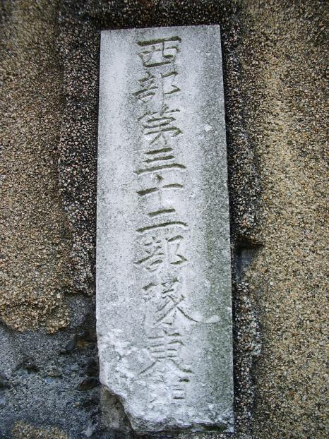 変換 ~ 丸亀護国神社  (3)