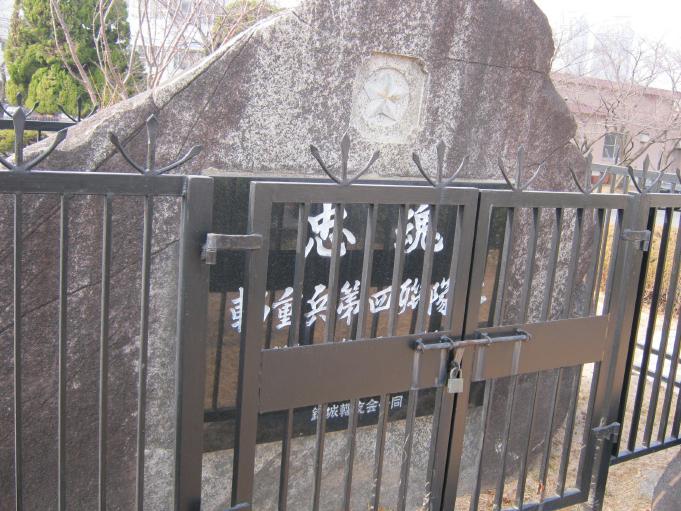 堺市の遺構 (4)