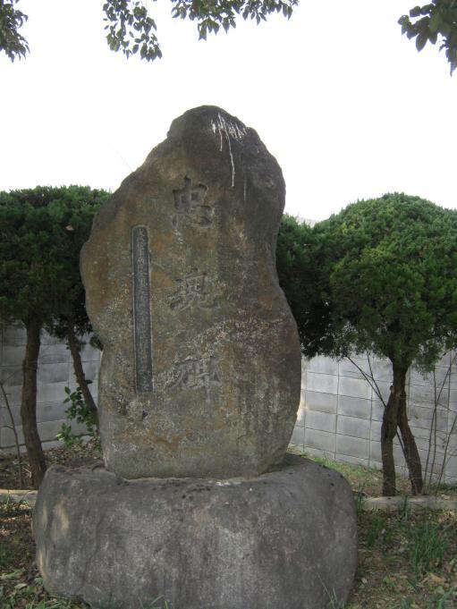 堺市の遺構 (12)
