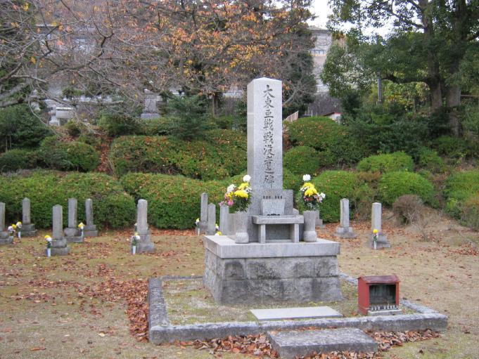 大津陸軍墓地 (3)