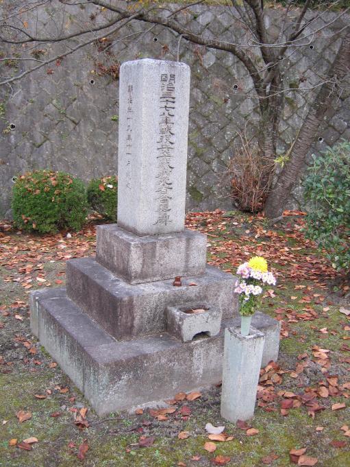 大津陸軍墓地 (7)