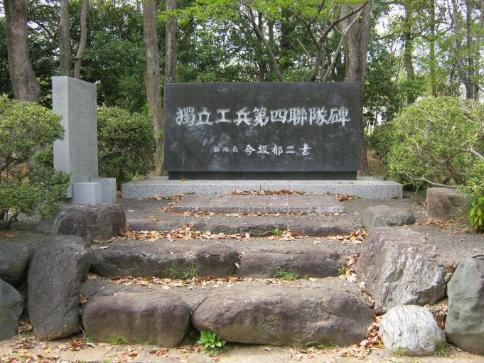 豊橋工兵 (5)