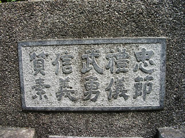広島陸軍兵器補給廠岡山支廠 (7)