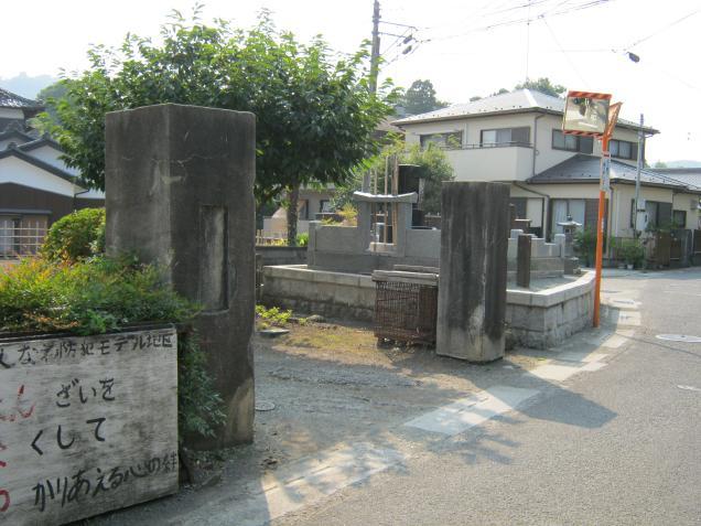 相模(中津)陸軍飛行場  (3)