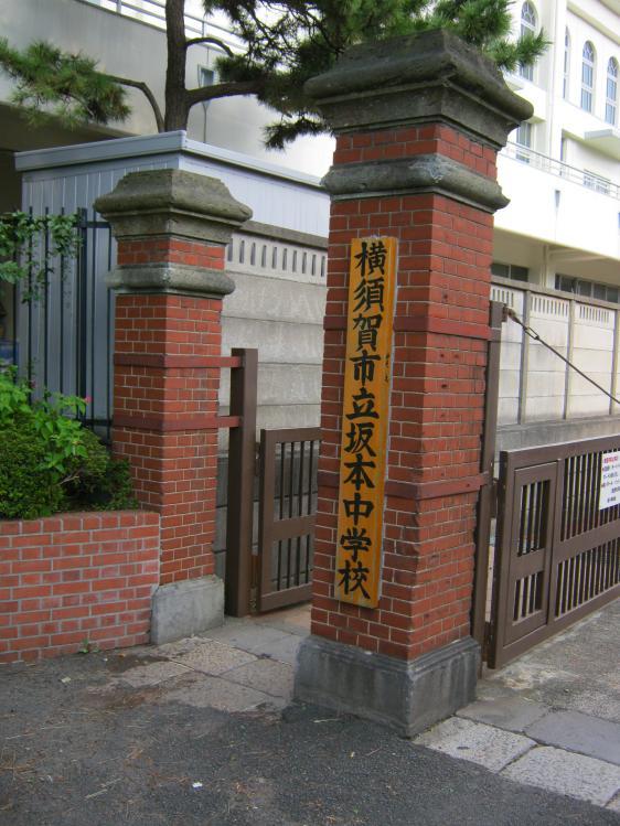 横須賀重砲兵連隊 (3)