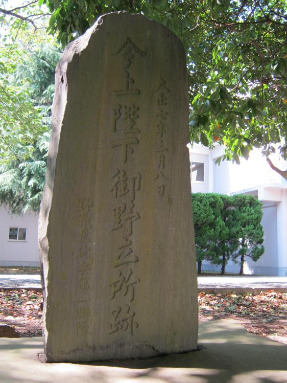 横須賀重砲兵連隊