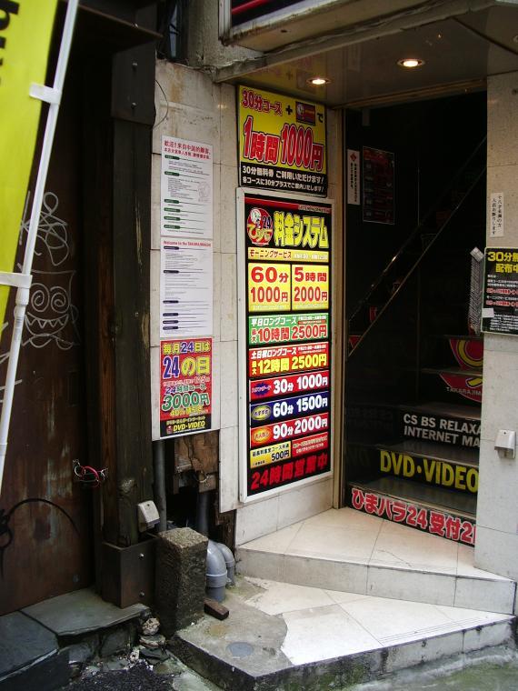 渋谷石柱 (2)