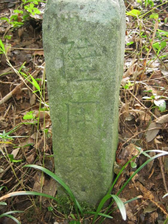 鳥取陸軍墓地 (13)