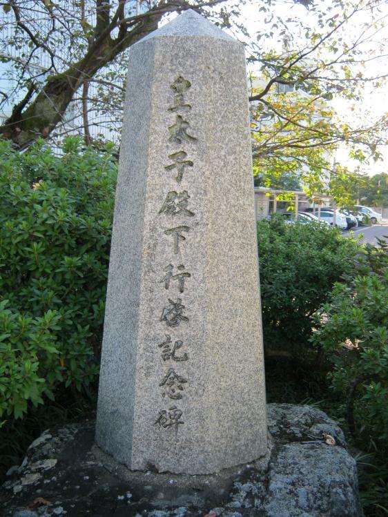 歩兵36連隊 (3)