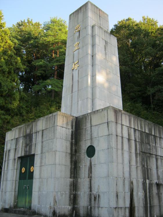 鯖江陸軍墓地 (3)
