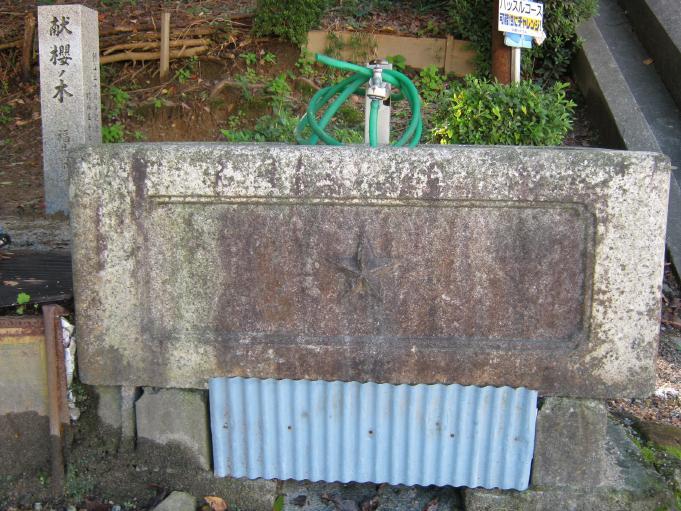 敦賀陸軍墓地 (3)
