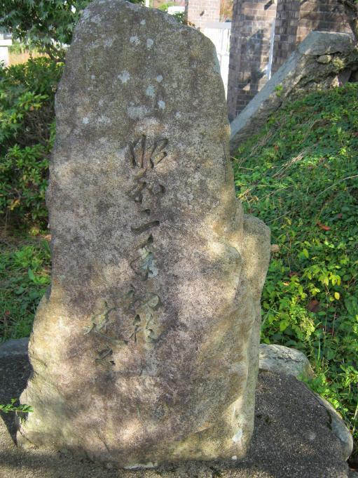 篠山連隊跡地 (6)