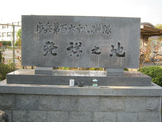 篠山連隊跡地 (4)