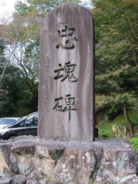 篠山陸軍墓地 (5)