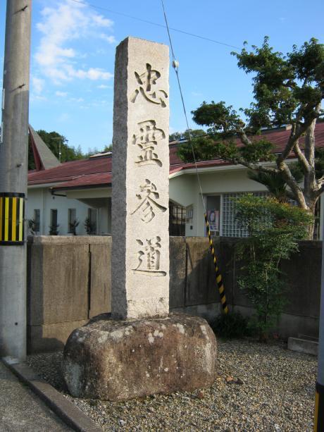 篠山陸軍墓地