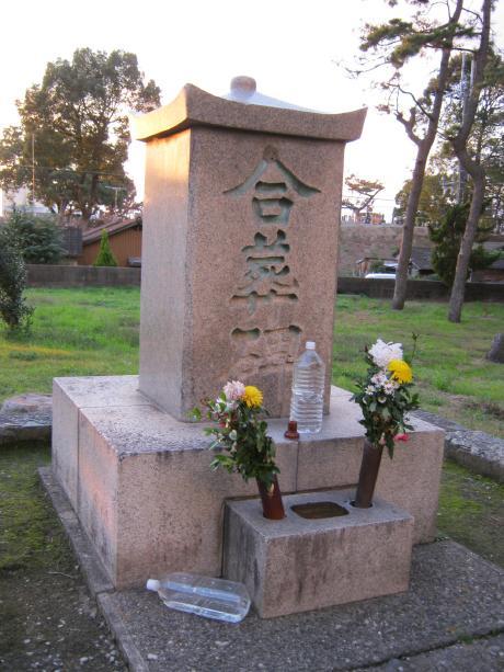 和歌山陸軍墓地 (4)