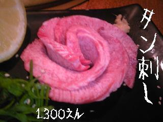 100321_173802.jpg