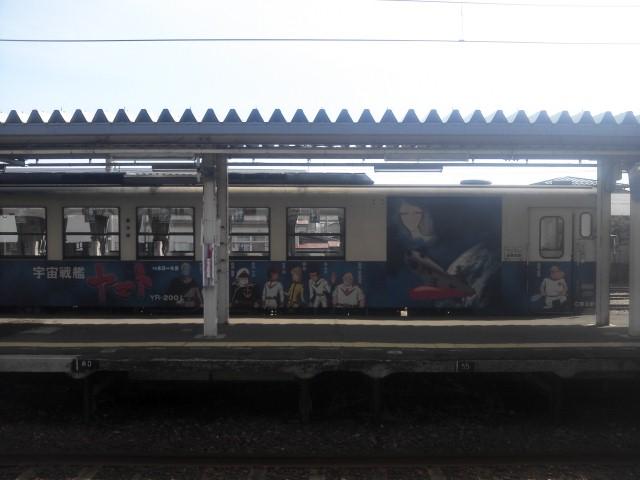 NCM0226.jpg