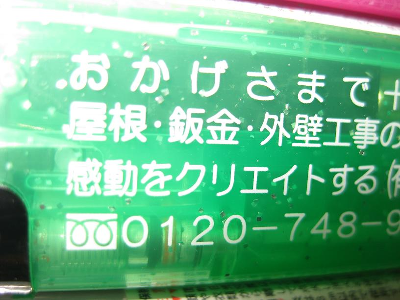 IMG_4017.jpg