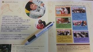 20130202_160705.jpg
