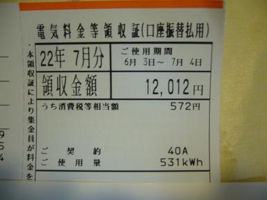 201007.jpg