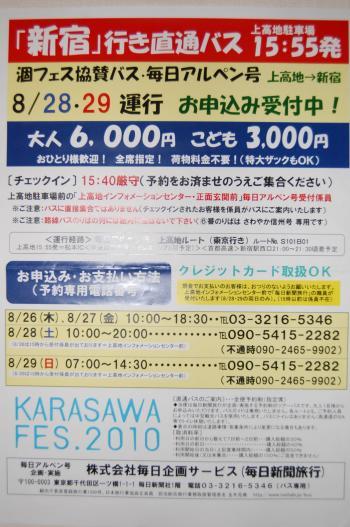 DSC_0008_convert_20100823062312.jpg