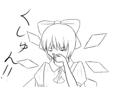 東方漫画1-1-2