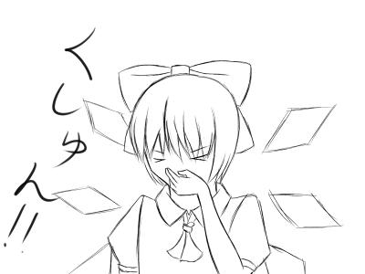 東方漫画1-1