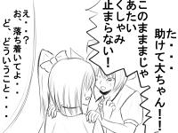 東方漫画1-4