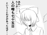東方漫画1-3
