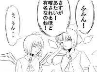 東方漫画1-2